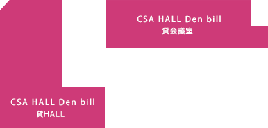 CSA HALL Den bill